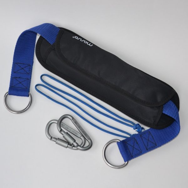 Beach Trax Carrying Strap